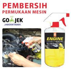 Primo Engine Cleaner & Degreaser Pembersih Permukaan Mesin Mobil dari Kerak Oli / Gemuk - 500 mL
