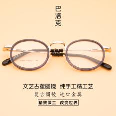 Fashion Retro Asli lingkaran bulat Kacamata jelas lens 2 Gaya Pria · Retro  kecil bulat kacamata 53ebba8a32