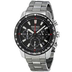 Seiko SSB031 Men's Chronograph Stainless Steel Case Watch - Intl