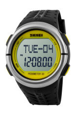 SKMEI 1058 Heart Rate Monitor Pedometer Sport Watch (Yellow)
