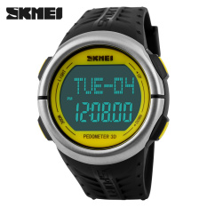 SKMEI Fitness Digital Watch Men Women Sports Watches Pedometer Heart Rate Monitor Calories Counter Outdoor Casual LED Wristwatch (Yellow)