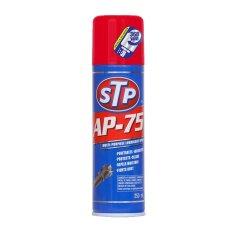 STP - Multi Purpose Lubricant Spray AP 75