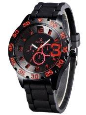 Super Speed V6 Men's Dial Silicone Strap Analog Round Military Quartz Watch (Intl)