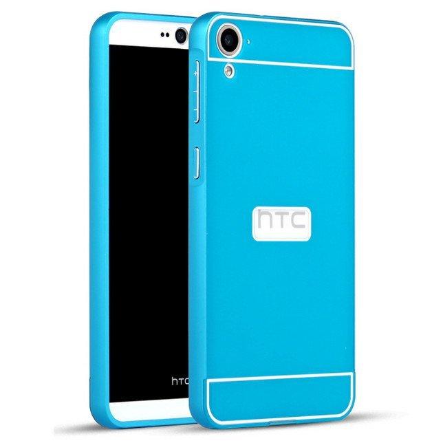 Aluminum Metal Frame PC Backplane Case for HTC 626 626W (Blue) (Intl)