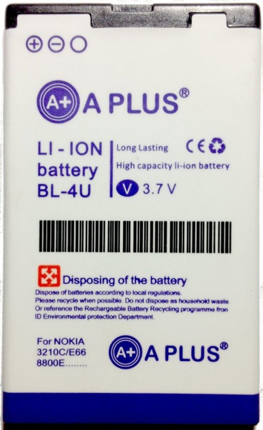 Aplus - Battery A Plus Bl4u High Capacity