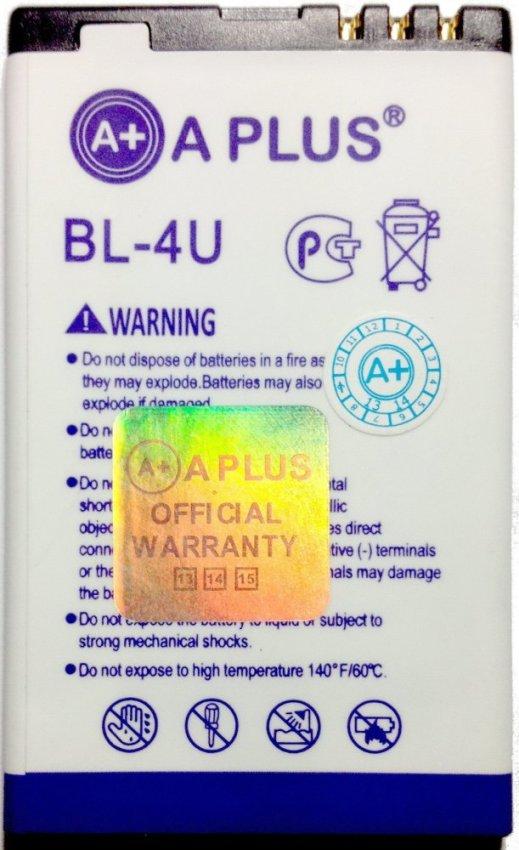 Aplus - Battery A Plus Bl4u High Capacity