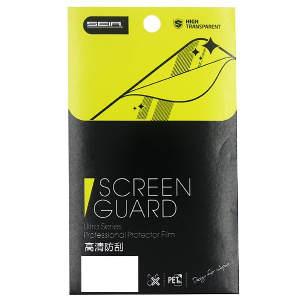 Belpink Screen Guard Anti Glare iPhone SE / 5S / 5 Depan+Belakang