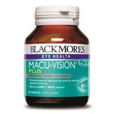 Blackmores - Macu-Vision Plus - 60 Tab