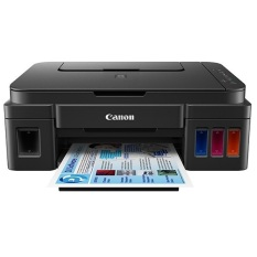 Canon Multifunction Inkjet Printer PIXMA G2000 - Hitam