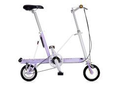 Deltacycles Carry-Me SD Purple