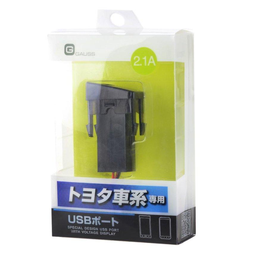 DIY 2.1A USB Port Car Charger Refit Kit with Voltmeter for ISUZU MU-7 (Black) (Intl)