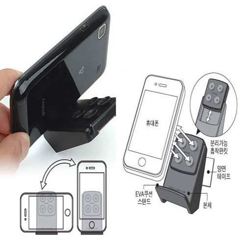 FOURING Smart Phone Attach Holder Suction Cup Mount iPhone Galaxy Navigation(INTL)