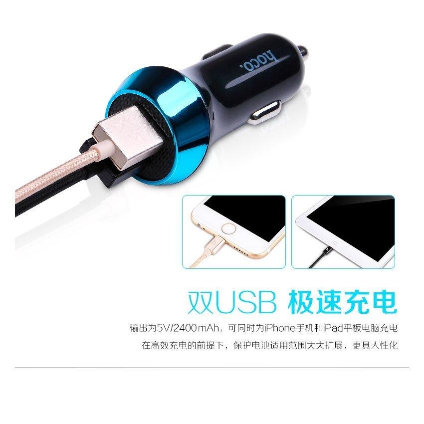 Hoco UC202 Dual USB Car Charger 2.4A for Smartphone - Hitam-Abu-abu
