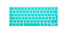 HRH Hot New Spanish Silicone Keyboard Cover Protector Film Skin For Apple Magic Keyboard MLA22B / A EU Keyboard Layout (Aqua) - Intl