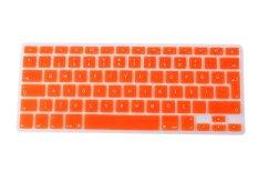 HRH Turkish Silicone EU Keyboard Cover Skin For Apple Macbook Pro Retina 1.15 17 MAC Air 13 (Orange) - Intl