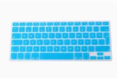 HRH Turkish Silicone EU Keyboard Cover Skin For Apple Macbook Pro Retina 1.15 17 MAC Air 13 (Turquoise)