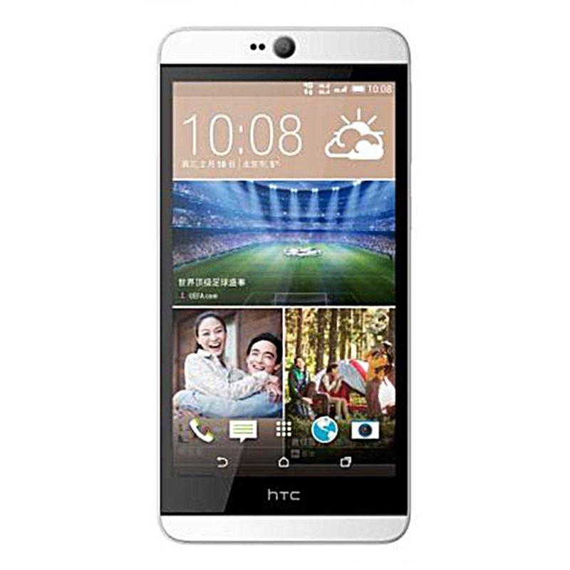 HTC Desire 826 Dual - 16GB - White Birch