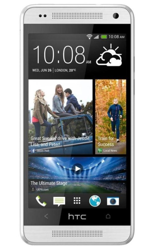 HTC One DS 802D - Silver