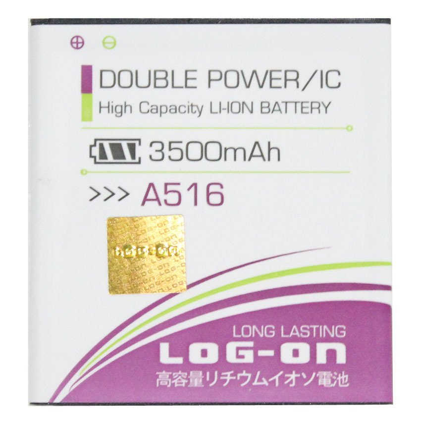 Log on Baterai Lenovo A516 - Double Power Battery