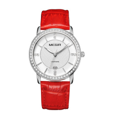 Miyifushi MEGIR Authentic Fashion Belts Female Table Quartz Watch Miss Han Ban Slim Personality (Silver)