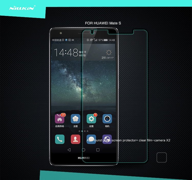 Nillkin Tempered Glass Screen Protector Screen Guard for Huawei Mate S (Intl)