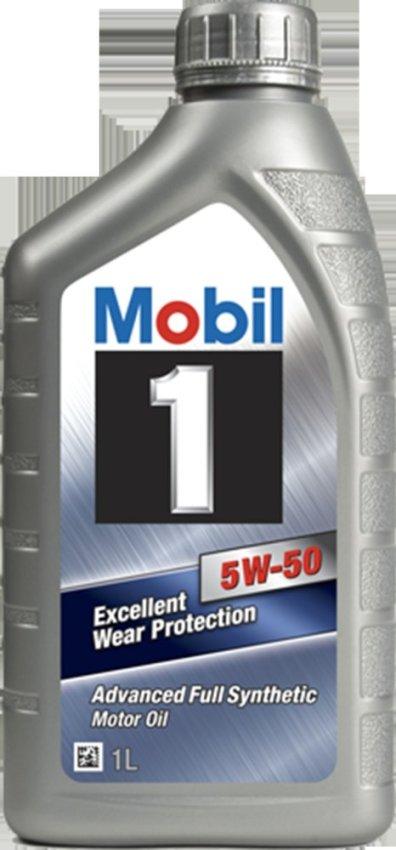 Mobil 1 5W50 Advanced Full Synthetic Купить