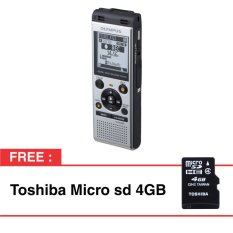 Olympus Digital Voice Recorder WS-852 E1 - Silver + Gratis Micro SD 4GB