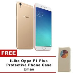 Oppo F1 Plus - 64 GB - Gold + Gratis ILike Oppo F1 Plus Protective Phone Case - Gold