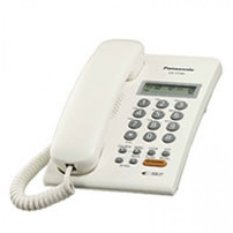 Panasonic Telephone Telepon KX-T7705 - Putih