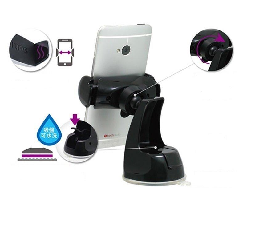 Philips Phone Mount Auto Grip Arms Universal DLK23012B - Hitam