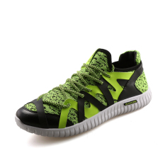 PINSV Men Breathable Coconut Shoes Fashion Casual Shoes Sneakers (Green) (Intl)