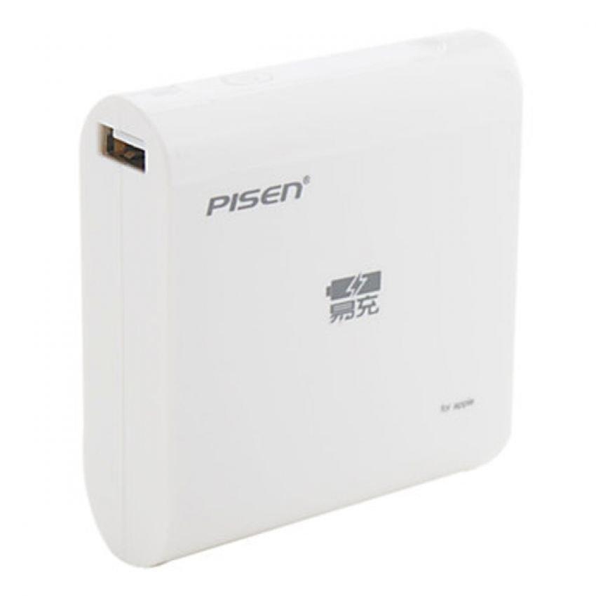 Pisen Powerbank Easy Power 10000mAh - Putih