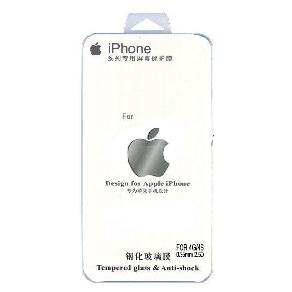 PRO Ultrathin Tempered Glass Screen Protector - Apple iPhone 4/4S