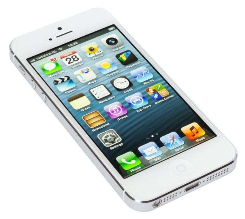 Refurbished Apple iPhone 5 32gb - White - Grade A