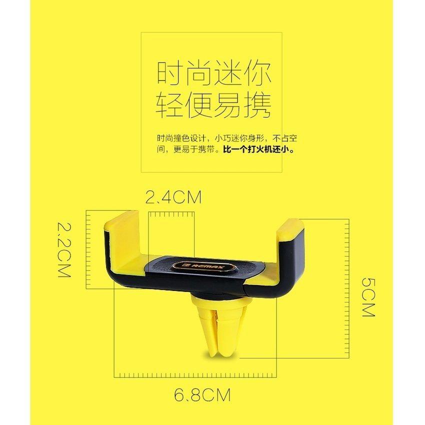 Remax Car Air Vent Smartphone Holder - RM-01 - Abu-abu/Putih