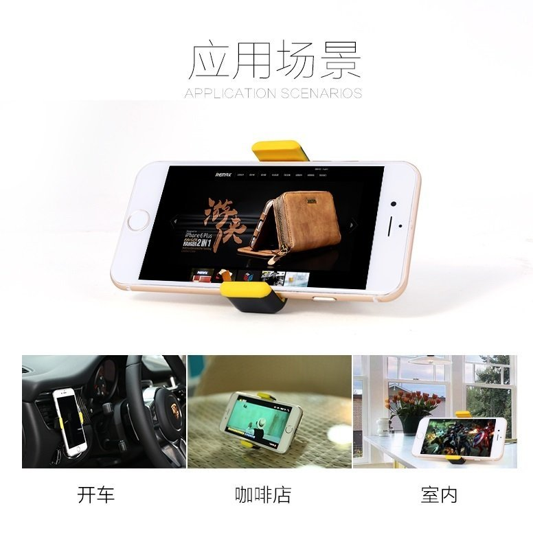 Remax Car Air Vent Smartphone Holder - RM-01 - Biru-Putih