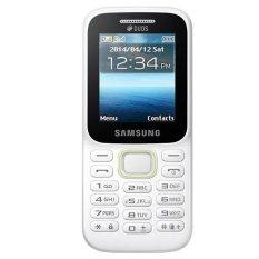 Samsung Guru Music 2 Piton SM-B310E - Putih