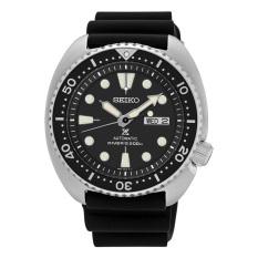 Seiko - SRP777K1 - Prospex Turtle - Automatic Diver 200M - Jam Tangan Pria