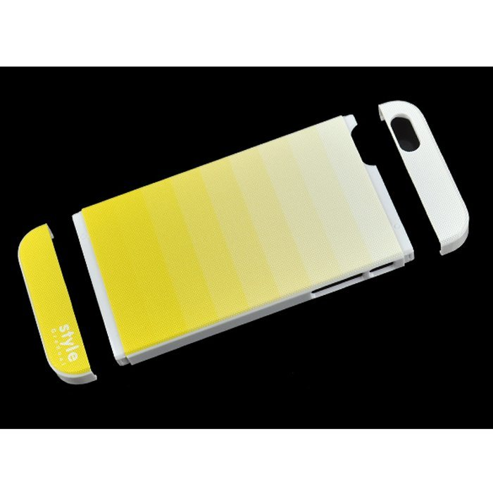 SuperCart Yellow Gradient Shell Frosted Case Cover Skin Dust-resistant Protective for iPhone 5 5G ( Multicolor ) (Intl)