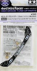 Tamiya HG Carbon Front Stay 1.5mm 20th Anniversary
