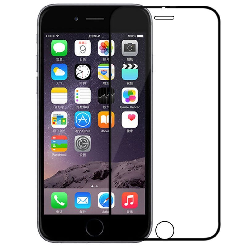 ToyHome Screen Protector Full Coverage for iPhone 6 Black (Intl)
