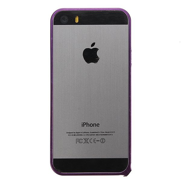 Ultra Thin Slim Aluminum Metal Frame Blade Bumper Case for iPhone 5/5s (Purple) (Intl)