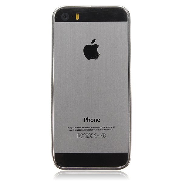 Ultra Thin Slim Aluminum Metal Frame Blade Bumper Case for iPhone 5/5S (Silver) (Intl)