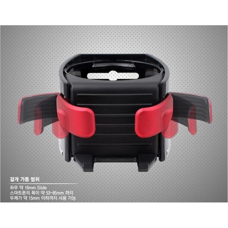 Universal Multipurpose Bottle Car Smart Holder with Smartphone Holder - Black