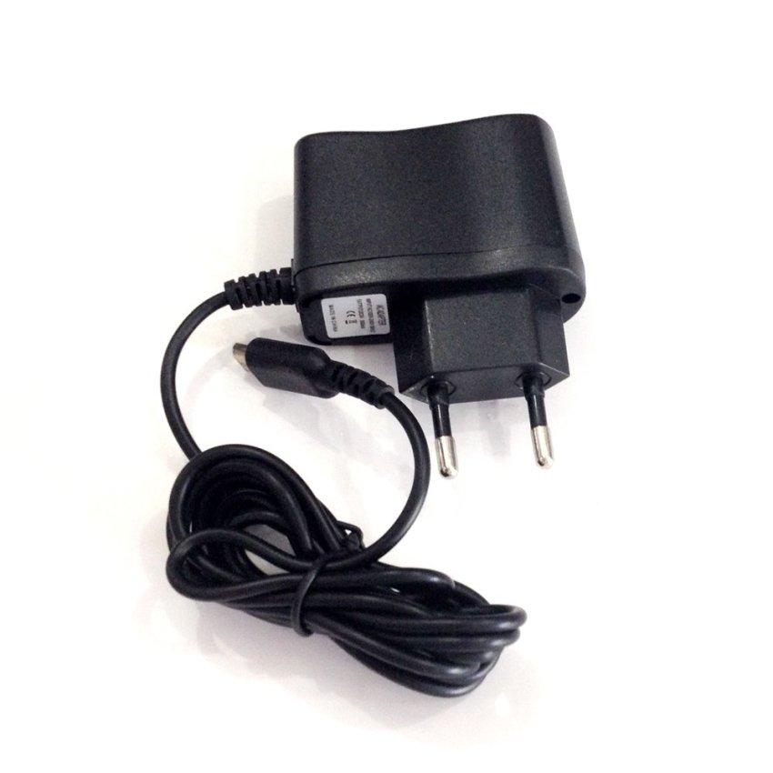 XoXoGrosir Nintendo NDS lite Charger Adaptor - Hitam