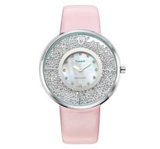 Yiuhua The New Nuodun Luxury Watches Ladies Fashion Watch Quartz Watch Strap Drill Waterproof Watch Wholesale 1978L