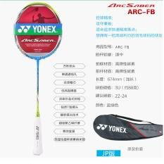 YONEX ARC-FB Full Carbon Single Badminton Racket Lee Chong Wei Professional Training Single Badminton Racket