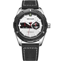 Yoouino MEGIR Fashion Trend Watch Waterproof Men's Watches Male Sports Watch 1063G (White)