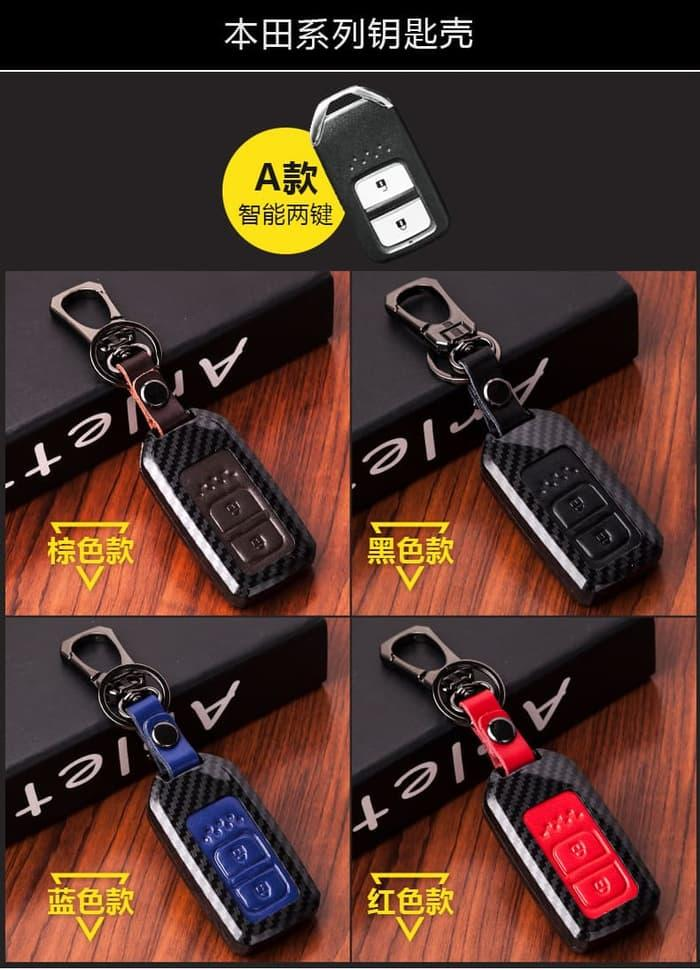 Harga Murah!! CAR KEY COVER SMART KEY CARBON TYPE B+LEATHER FOR HRV / JAZZ 2014 -UP - ready stock