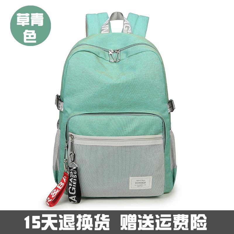 Pemenang Korea Fashion Style kampus kapasitas besar perjalanan tas ransel tas sekolah (Rumput Biru)